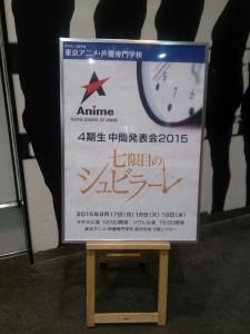 4期生(2年生)ステージサマーフェスタ2日目!!