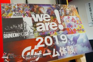「we are アニメ!!&卒業公演」無事終了しましたぁ。