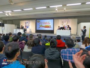 「埼玉ゲームシティ」盛り上がりました♪
