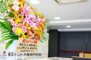 「都丸ちよ・柳原利香のアレコレ! 2nd EVENT」イベントのお手伝い