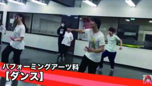 学校の授業の様子をUPしています~「ダンス」~