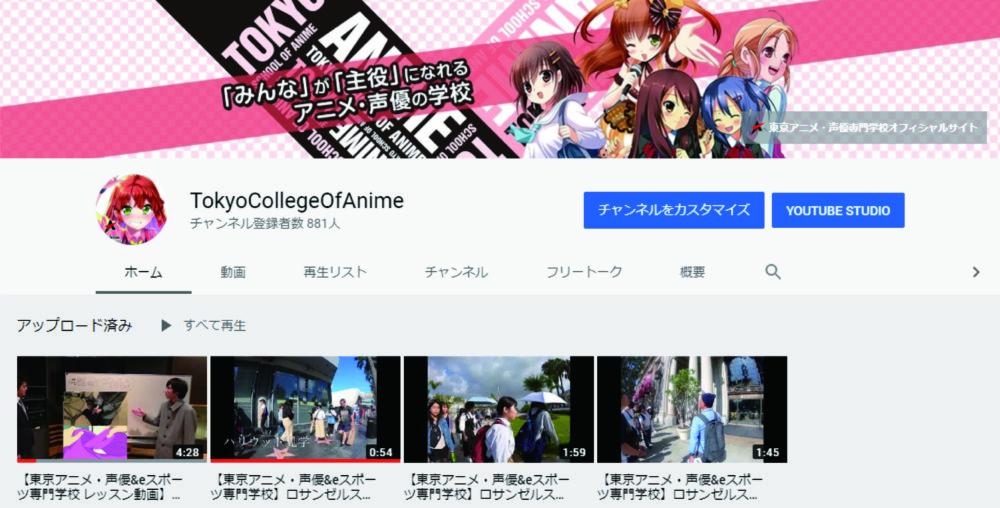アニメ 動画ブログ