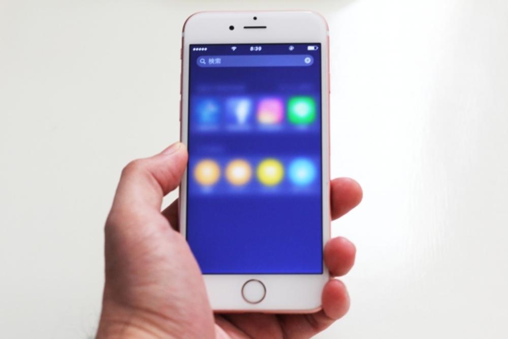 アプリの作り方とは?3つの方法や開発ツール、具体的な手順を詳しく紹介