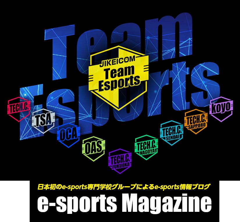 JIKEICOM Team Esports