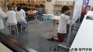 ショップ演習室