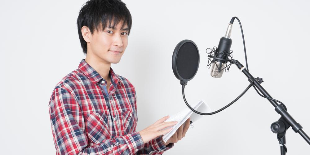 声優を目指すのに最適な年齢って何歳ぐらい?