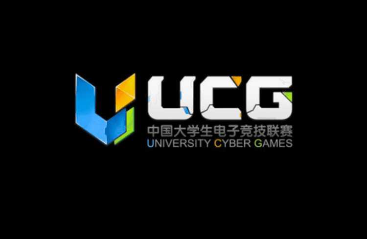 University Cyber Games