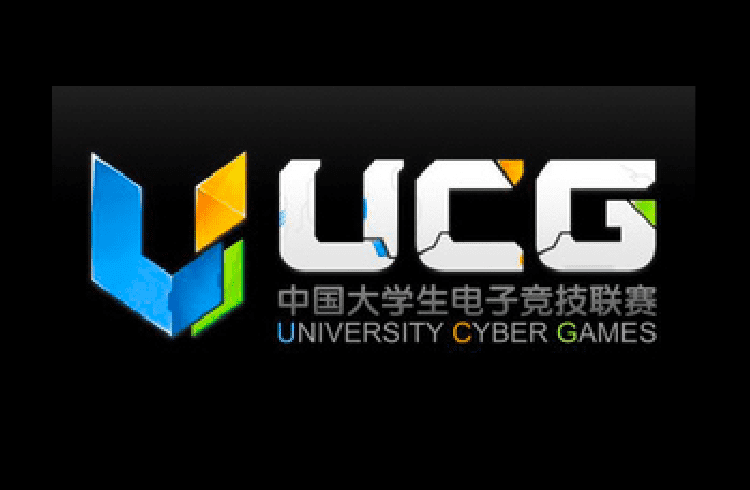 University Cyber Game